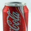 A fun tutorial regarding how to pull off a laughing Coke can prank.