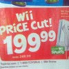 Wii price drop accidentally announced via upcoming Toys R Us ad?