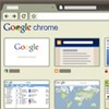 Google Chrome 3.0 now available for download.