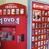 Blockbuster would really like a bigger piece of the DVD rental kiosk business.