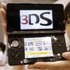 Amazon decides to suspend sales of the Nintendo 3DS handheld.